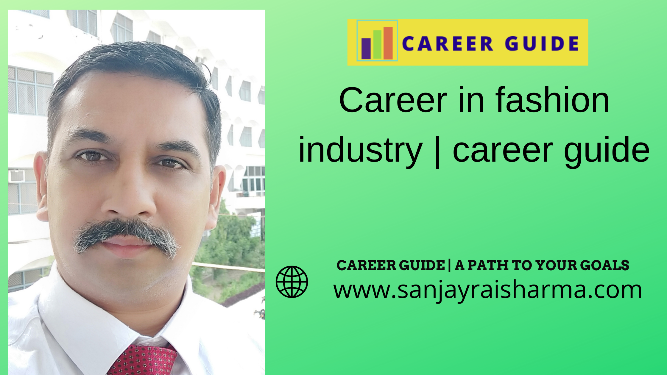 career guide fashion industry