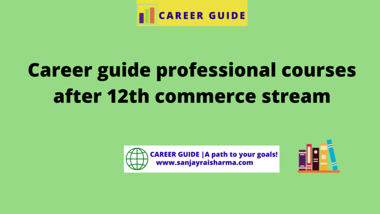 career guide professional course 12th commerce
